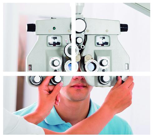consulta oftamologista